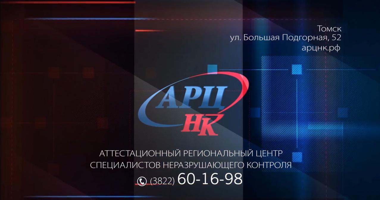 повышение квалификации инженера по охране труда arcnk.ru
